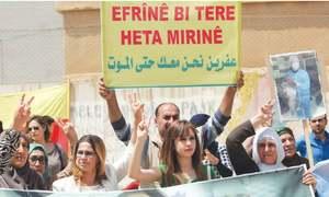 Syrian Kurds rally to demand Turkey withdrawal