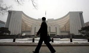 Pakistan seeks fresh loans from China