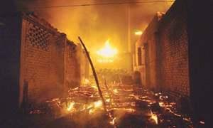 کراچی: مکان میں آتشزدگی، ماں اور 7 بچے جاں بحق