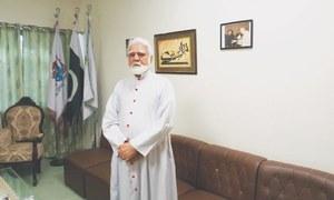 Pakistan's second cardinal hopes to create religious harmony