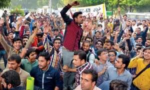 Students protest principal's 'misbehaviour'