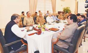 NSC expresses satisfaction over constitutional reforms in Fata, Gilgit-Baltistan