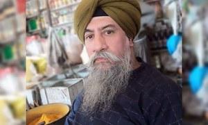 پشاور: نامعلوم ملزمان کی فائرنگ سے سکھ رہنما ہلاک