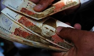 Rs31.3bn released hours before government's term ends