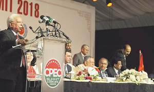 CPEC 2018 Summit: Business? Yes. As usual? No!