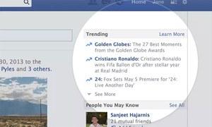 فیس بک کا ایک اہم سیکشن ختم کرنے کا اعلان