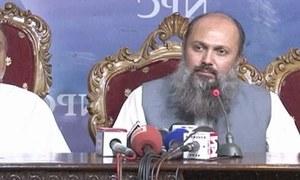 بلوچستان عوامی پارٹی کا بھی الیکشن میں تاخیر کا مطالبہ