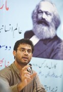 Marxist world view discussed