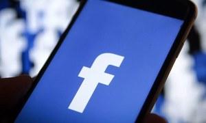 فیس بک پر صارفین کی معلومات موبائل کمپنیوں کو دینے کا الزام