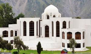 آزاد کشمیر: ہائی کورٹ کے 5 ججز کی تعیناتی چیلنج