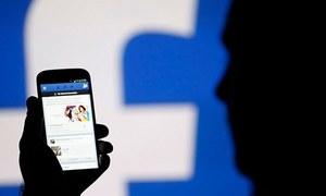 صارفین کا ڈیٹا موبائل کمپنیوں کو فراہم کیا،فیس بک کا اعتراف