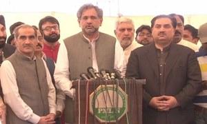 مسلم لیگ (ن) اور پیپلزپارٹی نے حسن عسکری کی تقرری مسترد کردی
