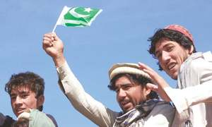 Fata administration overhauled 'with immediate effect'