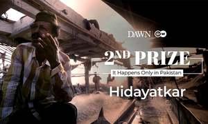 Second Prize: 'Hidayatkar' by Ahsan Ali, Ammar Rehmani, Kami and Bilal Sagar
