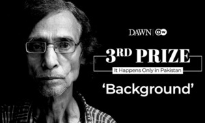 Third Prize: 'Background' by Fazal Ahmad and Abdul Basit