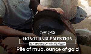 Honourable Mention Prize: 'Pile of mud, ounce of gold' by Omer Nafees, Rohan Azhar and Bilal Lateef