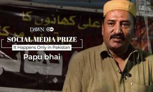 Social Media Contest Prize: 'Papu Bhai' by Usman Zia and Abdulrayhman Sheikh