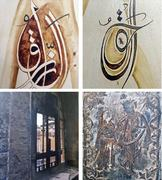 Exhibition features Islamic calligraphy, Pindi's architectural heritage