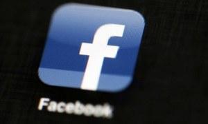 ایک کروڑ 40 لاکھ فیس بک صارفین کی خفیہ پوسٹس عام ہوگئیں