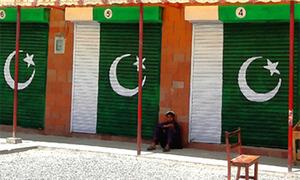 جنوبی وزیرستان میں جلسوں پر پابندی عائد