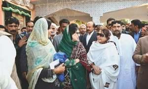 Zardari's sisters not to run for NA