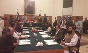 بلوچستان کی 11 رکنی نگراں کابینہ نے حلف اٹھالیا