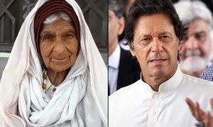 100-year-old woman to stand against Imran Khan in Bannu's NA-35