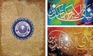60 calligraphic works go on display at RAC