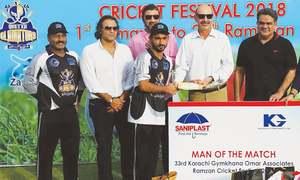 Shahbaz leads Qasmi Gymkhana into KG title-decider