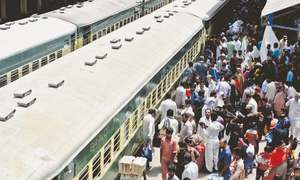 First Eid train leaves City Station for Peshawar