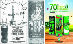 Pakola: engaging with Pakistan's mighty hearts