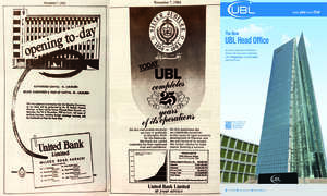 UBL: customers first