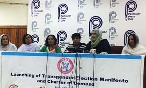ملک بھر سے 13 خواجہ سراؤں کا انتخابات میں حصہ لینے کا اعلان
