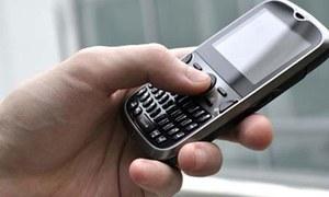 عدالتی حکم پر موبائل بیلنس پر ٹیکسز وصول نہ کرنے کا فیصلہ
