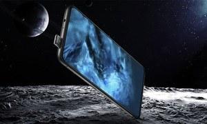دنیا کا پہلا 'حقیقی' بیزل لیس اسمارٹ فون