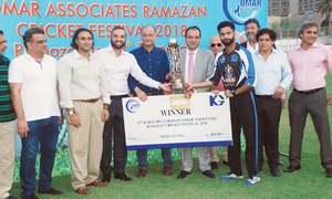 Omar CC lift KG Ramazan cricket title in thriller