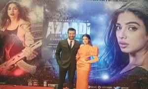 Premiere for Azaadi held