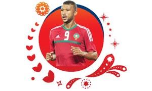 Player to watch: Ayoub el Kaabi