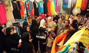 پاکستان میں عید سے متعلق اشیاء کی خریداری پر ملا جلا رجحان