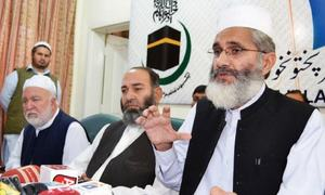 MMA to solve tickets issue after Eid: Siraj