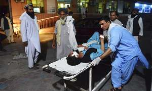 At least 26 dead in Afghanistan suicide attack during Eid ceasefire