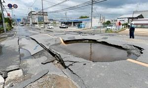 جاپان میں 6.1 شدت کا زلزلہ، 3 افراد ہلاک