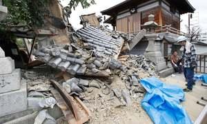 جاپان میں 6.1 شدت کا زلزلہ