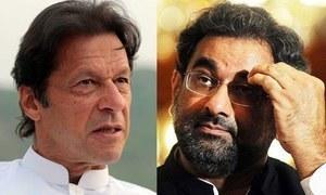 شاہد خاقان عباسی، عمران خان،فاروق ستار کے کاغذاتِ نامزدگی مسترد
