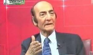 OBITUARY: Mehdi Masud: an outstanding diplomat