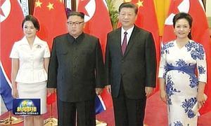 کِم جونگ کی چینی صدر سے ملاقات،امریکی معاہدے کی تفصیلات بتائیں