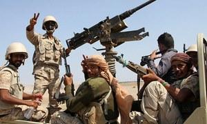 کئی روز لڑائی کے بعد یمنی فوج نے الحدیدہ ہوائی اڈے کا کنٹرول حاصل کرلیا