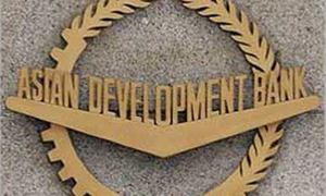 ADB cancels $20m loan for privatisation