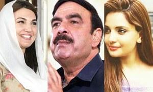 نازیبا گفتگو پر ریحام اور ارمینا خان کا شیخ رشید کو کرارا جواب