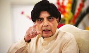 کراچی آپریشن فوج یا نوازشریف نے نہیں میں نے شروع کیا، چوہدری نثار